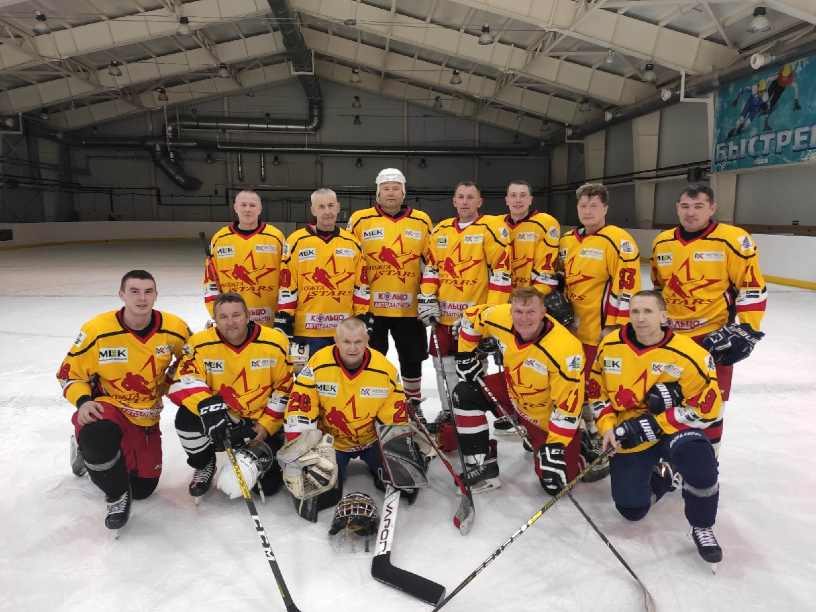 Новая победа можгинских хоккеистов