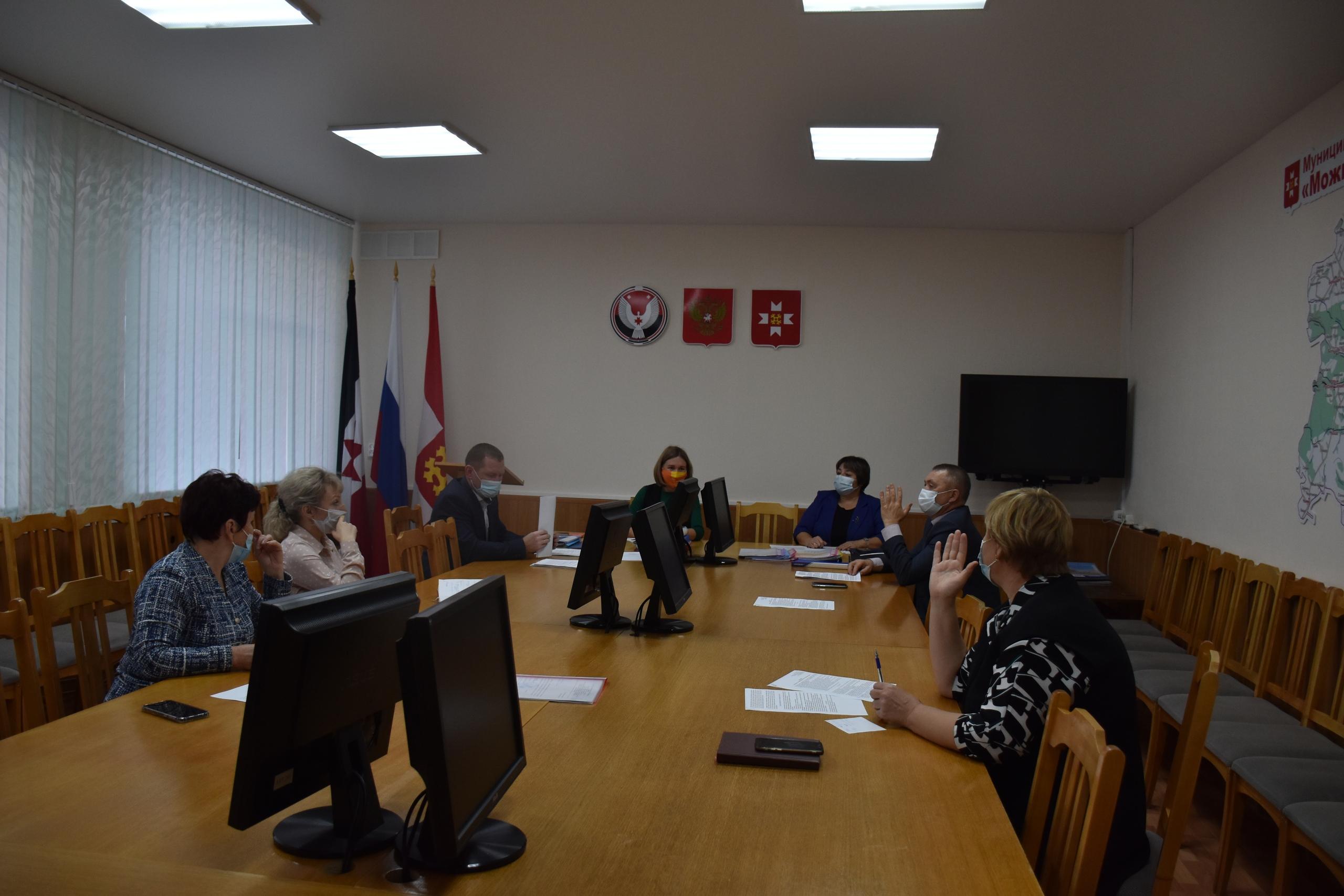 В Администрации состоялось заседание комиссии по присуждению молодежных премий в МО