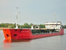 Видео последствий взрыва танкера в Азовском море