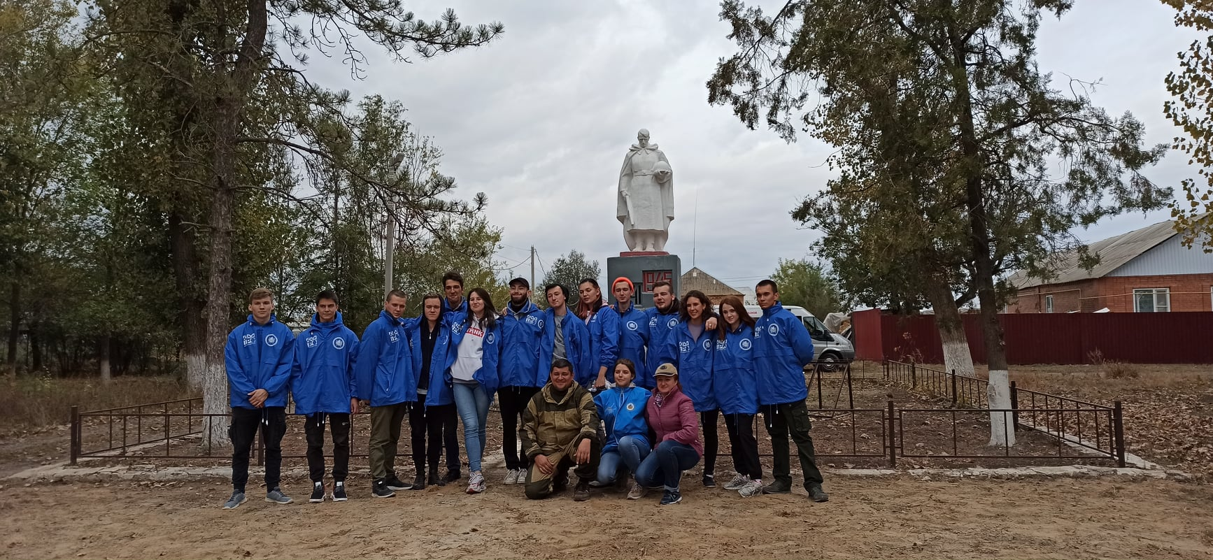 В Азовском районе высадился «Южный десант»