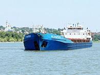 Азово-Донское пароходство собирается обанкротить