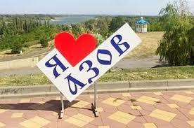 Объезд главы администрации Санитарная обработка подъездов в Азове