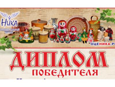 Подведены итоги Всероссийского творческого конкурса «Промыслы родного края!»