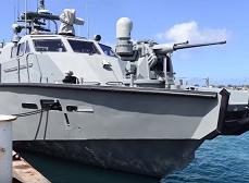 В Азовском море появятся катера ВМС Украины , полученные из США