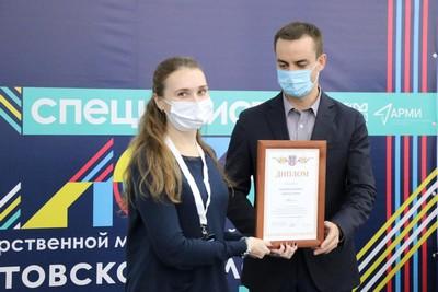 Молодежь Азова - в лидерах!