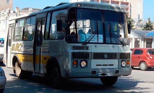 Ждём повышения платы за проезд в общественном транспорте из-за коронавируса ?