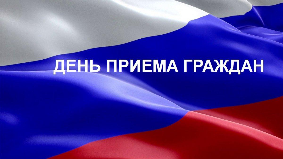 Заместитель прокурора УР Токарев Дмитрий Владимирович  проведет прием жителей г. Можги и Можгинского района