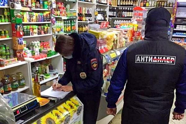«Антидилер» призвал жителей Азова разобраться с незаконной деятельностью магазина «Океан»