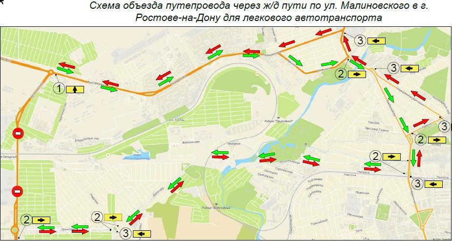 Схемы объезда моста, который закроют на улице Малиновского, утвердили в Ростове