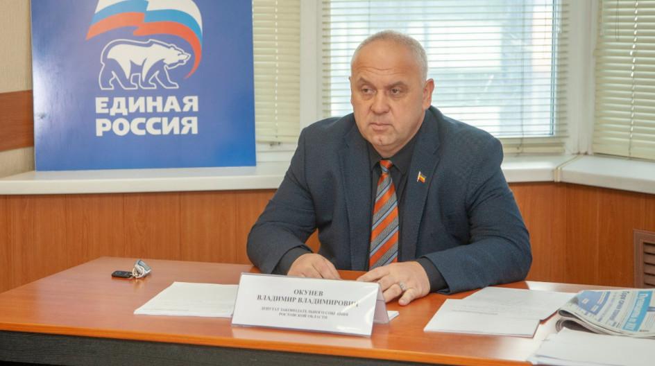 Владимир Окунев стал новым Министром транспорта Ростовской области