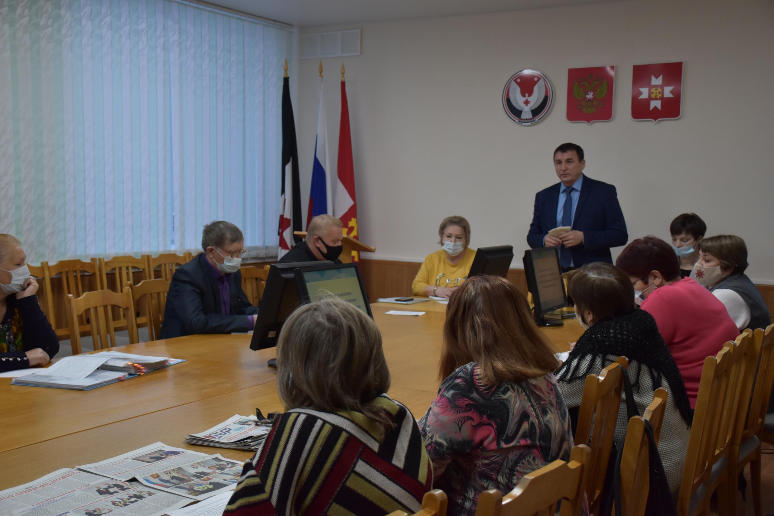 Заседание Общественного совета Можгинского района