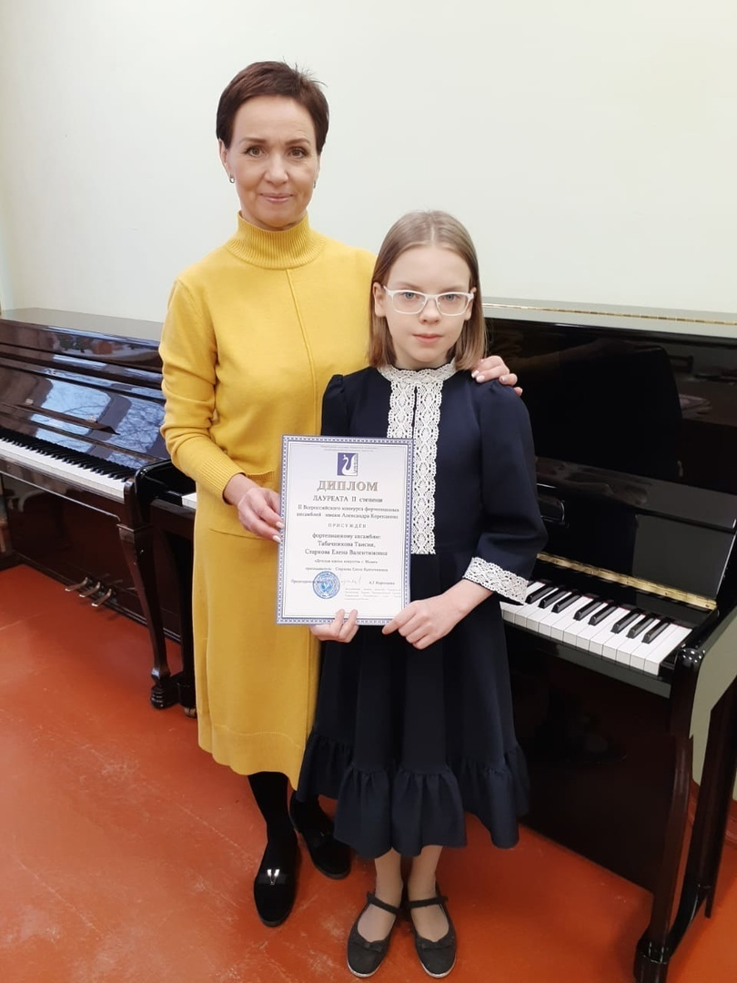 Фортепианный ансамбль ученицы ДШИ Можги и преподавателя победил во Всероссийском конкурсе