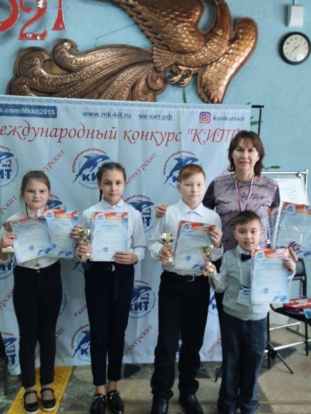 Победа юных можгинцев на международном конкурсе.