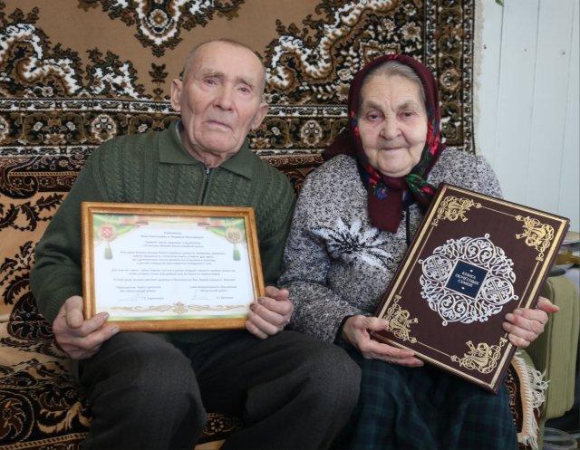 Имена супругов Пудовых внесли в Книгу почетных семей Можгинского района.