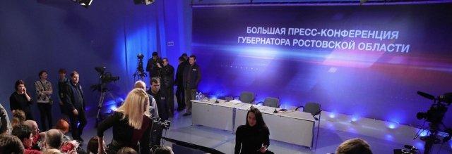 На пресс-конференцию губернатора Ростовской области пустят только с тестом на коронавирус