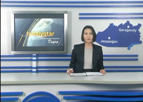 В Карагандинской области на 2021 год запланированы инвестиции в объёме 715 млрд тенге, с ростом на 3%. Из этой суммы порядка 82% составят частные инвестиции. Ожидается открытие 13 производств с созданием 1 500 рабочих мест.