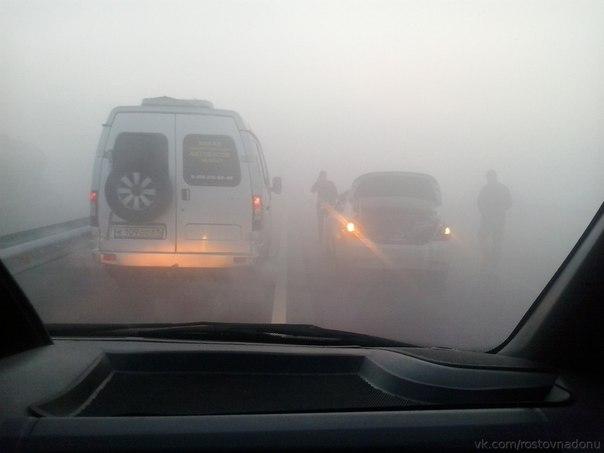 Сильный туман ожидается в Ростовской области