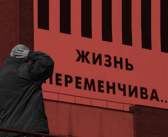 Изменения в феврале : какие перемены ждут россиян