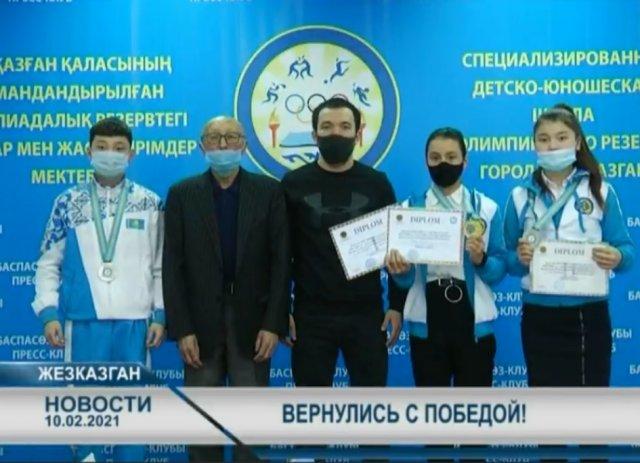 Радостная новость в сфере Жезказганского спорта! Наши земляки вернулись с победой с чемпионата Республики Казахстан по боксу среди юниоров 2005-2006 годов рождения.
