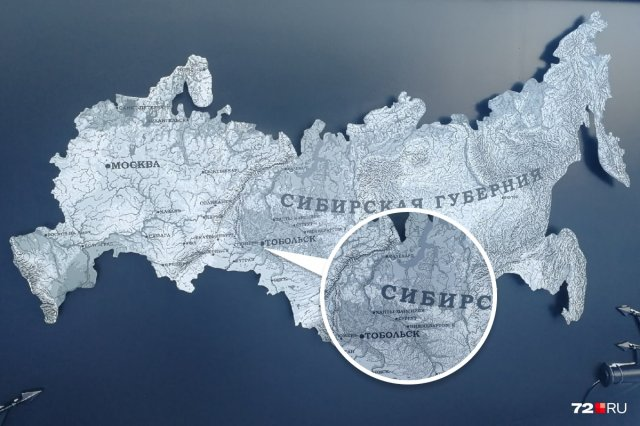 Тоболяки возмутились новому историческому арт-объекту: «Крыма на карте нет, но есть Нижневартовск»