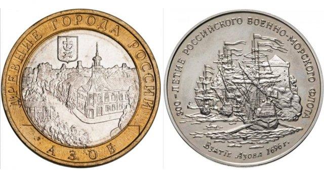 Азову посвящены монеты - Древние города России