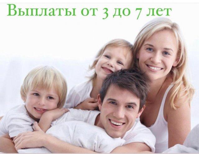 Министерство труда РФ разработало новый алгоритм определения размера ежемесячного пособия от 3 до 7 лет включительно.