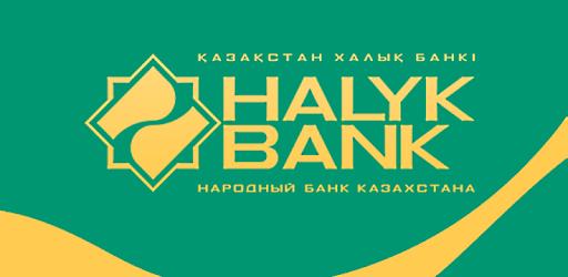 Жезказганский Региональный филиал АО «Народный Банк Казахстана» сообщает о реализации следующих залоговых имуществ: