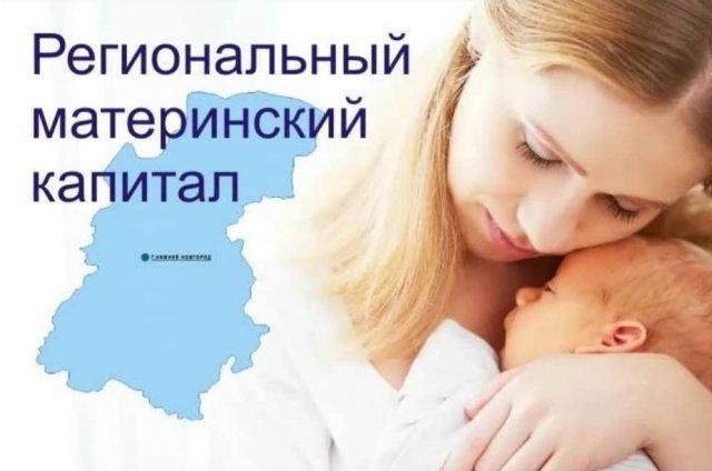 УСЗН Азовского района - Меры социальной поддержки многодетным семьям