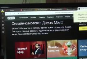 В Канске появился скоростной интернет по новой технологии «Оптика в дом»