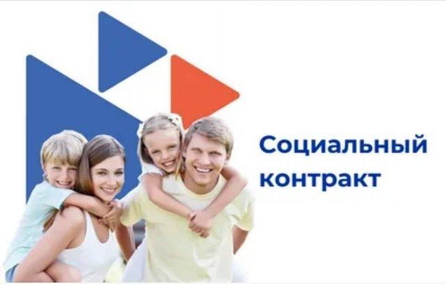УСЗН Азовского района — Осуществление индивидуальной предпринимательской деятельности.