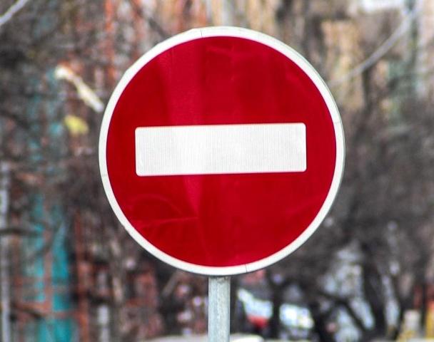 В Красноярске ограничат движение на дороге в районе «Сопки» из-за Первенства мира по фристайлу и сноуборду