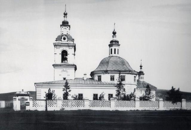 В центре Красноярска нашли захоронение чиновника начала 19 века
