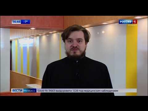 Кузбассовцам рассказали, как правильно соблюдать пост