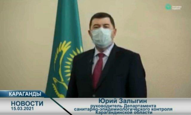 На территории Карагандинской области введен запрет на проведение поминок, на деятельность развлекательных учреждений, кроме тех, в которых реализуется проект «Ashyq».