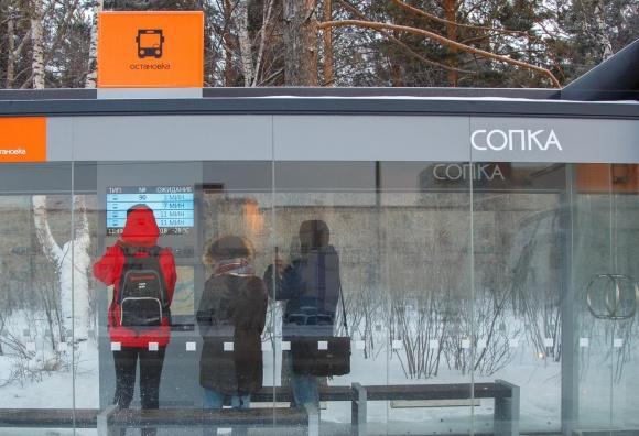 В Красноярске  изменили названия нескольким остановкам