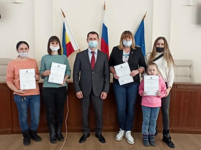 Четырем молодым азовским семьям были вручены жилищные сертификаты