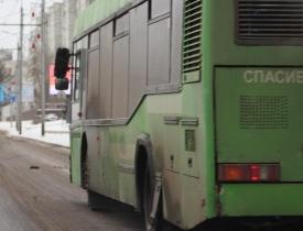 Билет на автобус может подорожать до 30 рублей