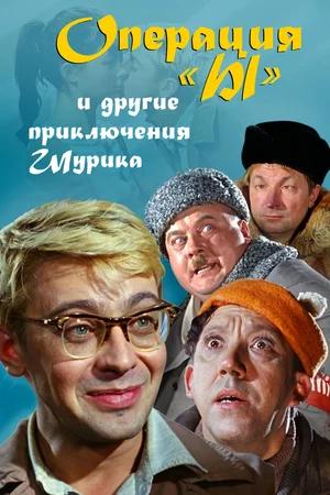 Фильм на вечер