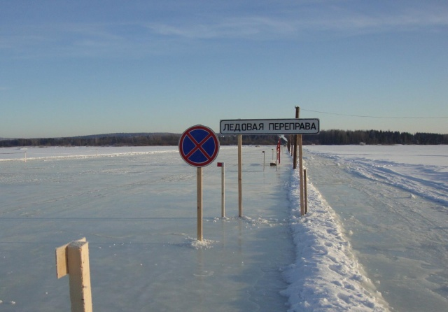 Закрыли первую ледовую переправу в Красноярском крае