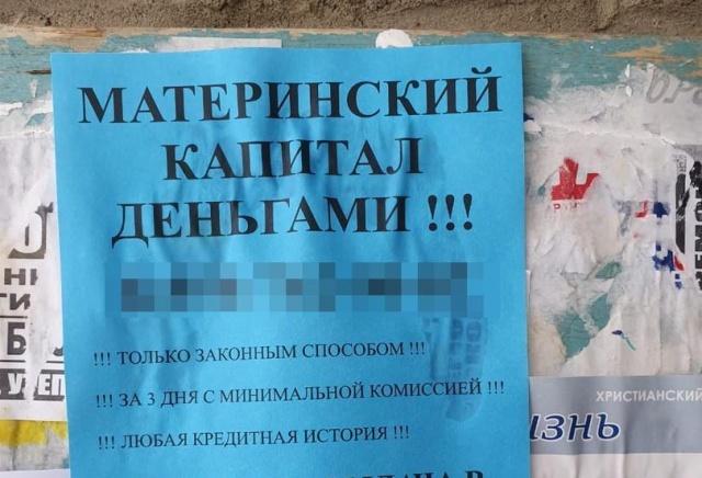 Трое жителей Красноярского края выкрали более 50 млн рублей