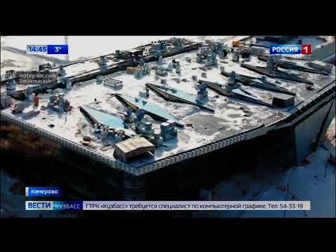Строительство нового терминала кемеровского аэропорта выходит на финишную прямую