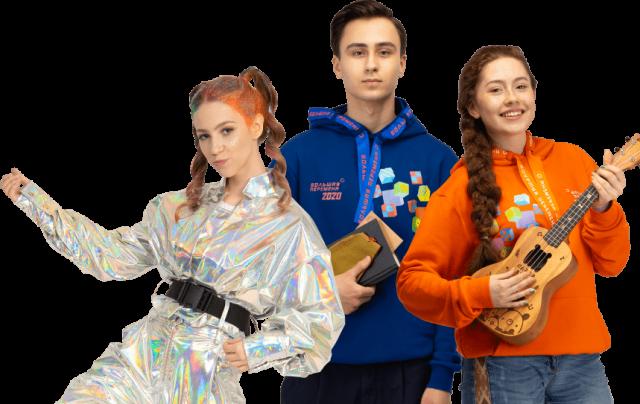 Азовские школьники могут стать участниками всероссийского конкурса «Большая перемена».