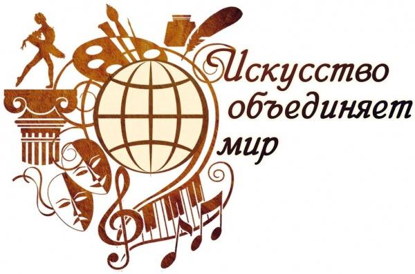 В Азове 26 марта состоялось торжественное награждение, посвящённое Дню работников культуры.