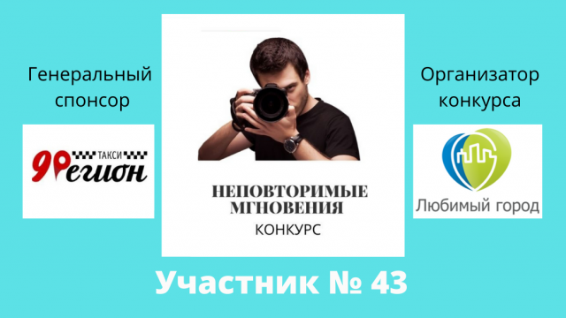 №43 Нукина Адель
