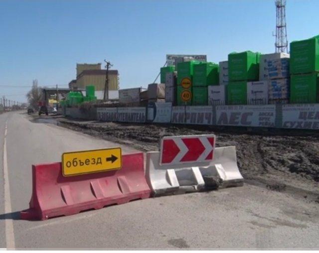В Азове , по улице Кооперативной начались ремонтные работы