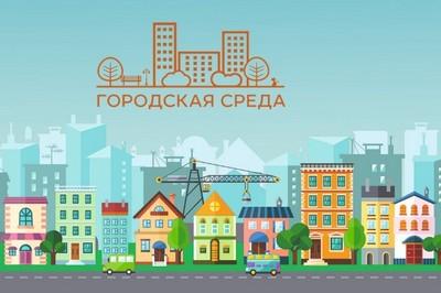 От мнения азовчан зависит, как изменятся городские территории