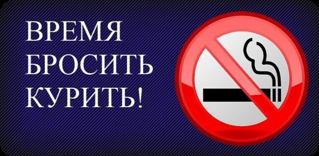 С 1 апреля этого года пачка сигарет будет стоить 108 рублей