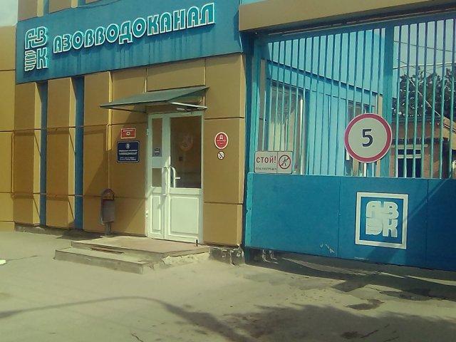 Бывший мэр Шахт раскритиковал идею сделать частными водоканалы в Ростовской области