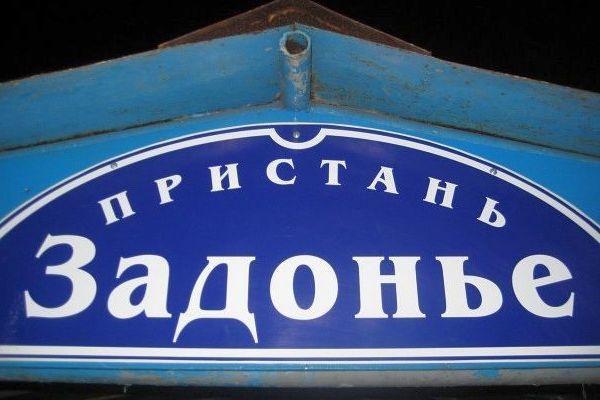 Азовского градоначальника обвинили в неисполнении обещаний