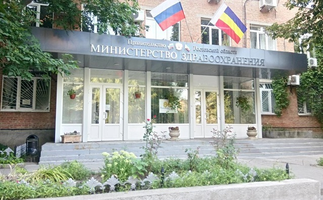 Минздрав Ростовской области : Критика качества медицинской помощи является не заслуженной